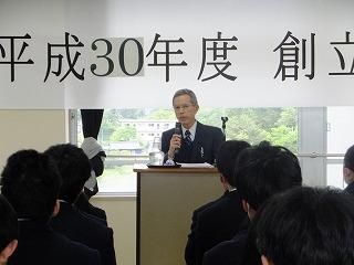 木村清四郎先生